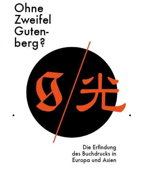Vortrag ›Gutenberg und die asiatischen Drucktechniken‹