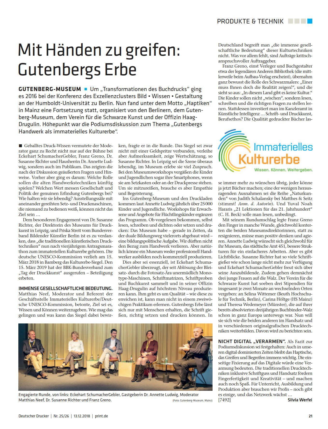 »Mit Händen zu greifen: Gutenbergs Erbe«